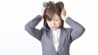 職場の悩み『他人様の尻拭い』(2)